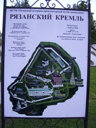Karte von Kreml