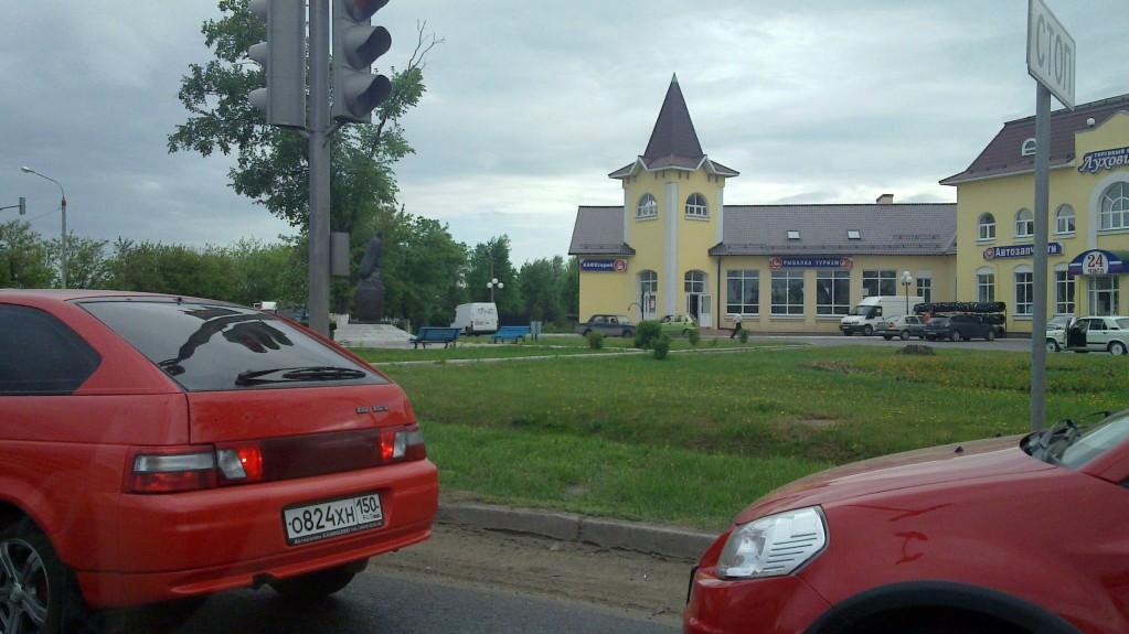 Gurkendenkmal in der Stadt Lukhovitzi