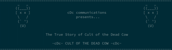 Cult of the Dead Cow header